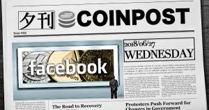 夕刊CoinPost|6月27日の重要ニュースと仮想通貨情報