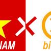 """ベトナム政府は""""国家初""""ビットコインを通貨として認める"""