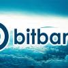 仮想通貨取引所bitbankの特徴や手数料等を解説