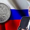 露財務大臣:中央集権下での国家仮想通貨の実現は難しい