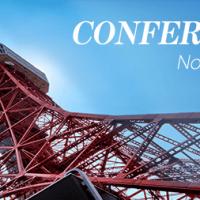 11月11日に東京でブロックチェーン・仮想通貨カンファレンスが開催