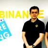 仮想通貨界で多くの事業を手がけるBinanceが日本から人材を募集中