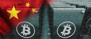 中国からBinance・Bitfinex・Bitmexへのアクセスが遮断される
