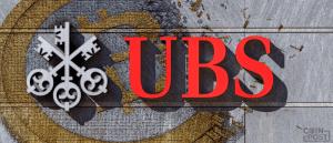 UBSグループ会長:UBSで仮想通貨の取引や個人顧客へ勧めることはしない