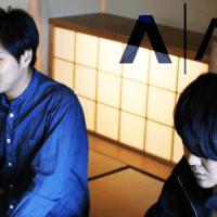 [Vol.2]チームALISに聞く、トークンエコノミーの未来・日本ICO業界について