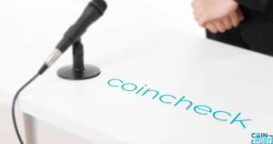 コインチェックがマネックスの完全子会社化を公式発表|本日16時より記者会見