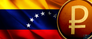ベネズエラが仮想通貨「Petro」発行翌日に新通貨「Petro Gold」発表