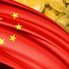 中国のマイニング工場が洪水による被害|ビットコインのハッシュレートや価格への影響は?