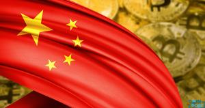 速報|中国銀行業監督管理委員会が、論文内で仮想通貨関連活動を規制・許可するライセンスの発行を提案