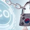 韓国金融規制機関:ICOの全面禁止を撤回、規制緩和を検討か