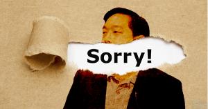 ライトコイン財団:LitePayの終了を発表、誇大宣伝への加担を謝罪