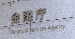 業務改善命令の期限が本日|17日には金融庁の新体制、仮想通貨に関する自民党の議員連盟が発足