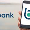bitbankのアプリの使い方