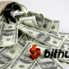 韓国最大手仮想通貨取引所Bithumb:ネム(XEM)・Aeternity(AE)上場