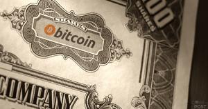 金融庁での研究会:仮想通貨は有価証券に適用すべきとの議論|価格操作の規制に対する指摘も