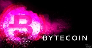 仮想通貨 Bytecoin(バイトコイン)とは|今後の将来性について
