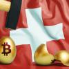 スイス規制拡大:ブロックチェーン中心地区としての地位を失う危機に