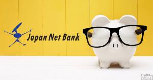 多くの仮想通貨取引所のクイック入金に対応するジャパンネット銀行とは