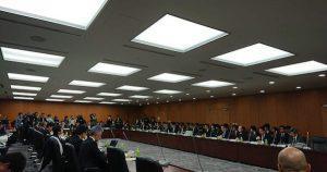 参加レポート:第一回仮想通貨交換業等に関する研究会