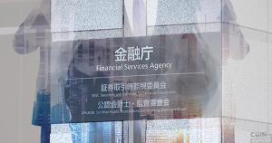 金融庁が新たに3社のみなし業者を行政処分へ – 記者会見まとめ