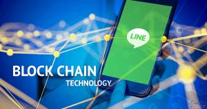 LINEがブロックチェーン業界参入を正式に発表|2018年は大手企業参入の年になるか