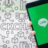 LINEが独自ブロックチェーン開発を計画|dApps推進へ向け本格始動か