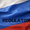 ロシア:約100万円以上の仮想通貨取引を規制か|企業の国外流出懸念