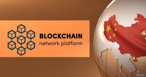 中国政府は2019年までにブロックチェーンの国内基準を策定すると発表