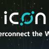 ICON(ICX) チャート・価格・相場・最新ニュース一覧