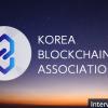 韓国ブロックチェーン協会:日韓仮想通貨市場と法規制の見解