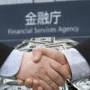 海外で「日本の金融庁認可の仮想通貨取引所が約54億円で国外業者に買収された」と注目を集める