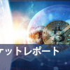 6/21(木)|Coinbase上場予定のETCが一時高騰・株式市場ではコインチェック認可期待が台頭か