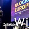 Wikipedia創設者が語る:失われたジャーナリズムが招く仮想通貨バブルと「次世代のWiki」