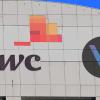 VeChain(VEN) チャート・価格・相場・最新ニュース一覧