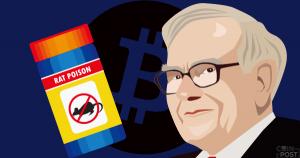 仮想通貨を非難したバフェット氏にWeiss Rating社が真っ向から反論