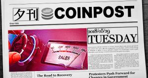 夕刊CoinPost|5月29日の重要ニュースと仮想通貨情報