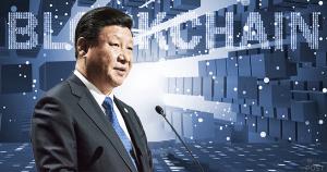 中国の仮想通貨規制緩和の兆候?習近平国家主席がブロックチェーン技術の重要性に言及
