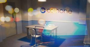 韓国警察が取引所Coinone告発を計画|Coinoneの証拠金取引は違法なギャンブルか?