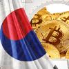 韓国でマネーロンダリング対策強化法案が提出される|仮想通貨取引所の本人確認が商業銀行並みに