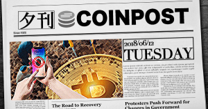 夕刊CoinPost|6月12日の重要ニュースと仮想通貨情報