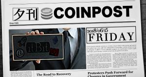 夕刊CoinPost|6月15日の重要ニュースと仮想通貨情報