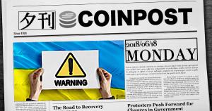 夕刊CoinPost|6月18日の重要ニュースと仮想通貨情報