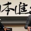 米仮想通貨取引所Coinbase:日本進出の舞台裏と展望を語る