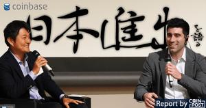 米最大級仮想通貨取引所Coinbase、日本進出の舞台裏、展望を語る