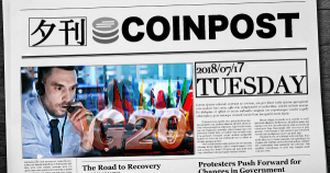 夕刊CoinPost|Line取引所始動、取引所トークン新たな買材料、Kodakを偽ったマイニング機器販売が判明