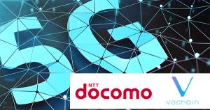 仮想通貨VeChain:NTTドコモの5Gオープンパートナープログラムへの参加を発表