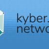 KyberNetwork(KNC) チャート・価格・相場一覧