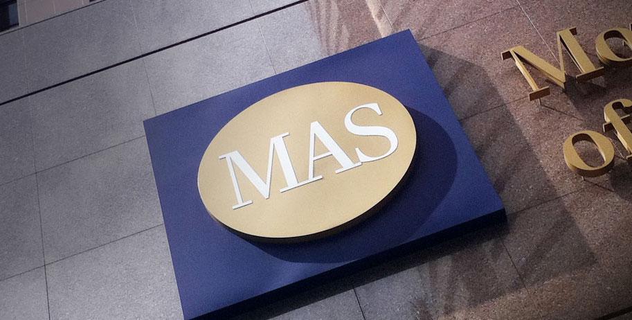 シンガポール中央銀行:トークン販売は証券法にかかる可能性がある