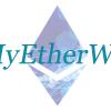 MyEtherWallet(マイイーサウォレット)の作成、使い方について解説