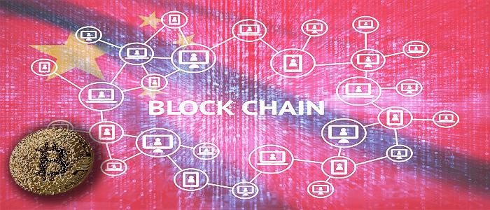 中国がなぜビットコインを嫌ってブロックチェーンを好むのか